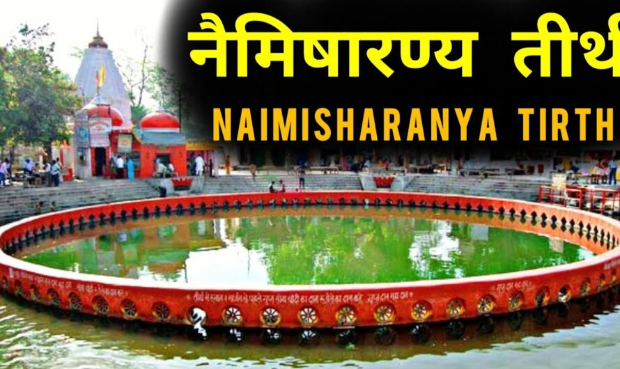 Naimisharanya – Must Visited Place in Sitapur near Lucknow