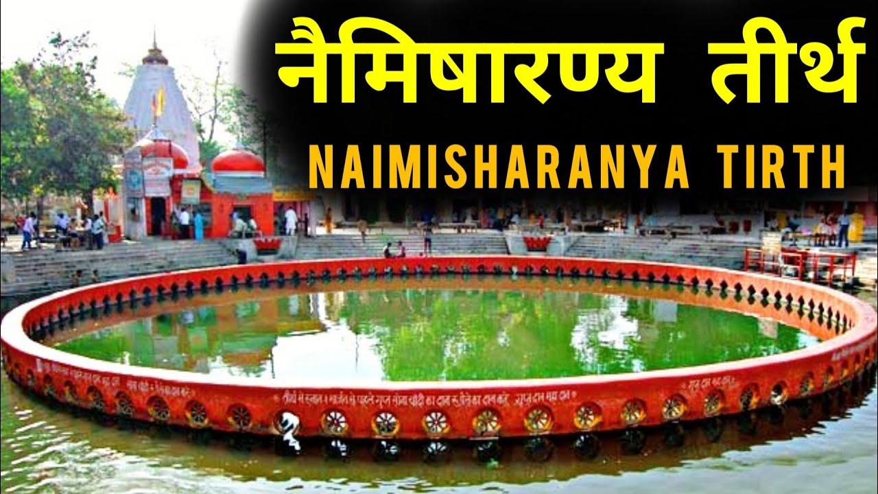 Naimisharanya