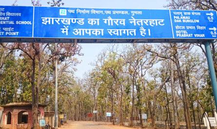 Netarhat Jharkhand
