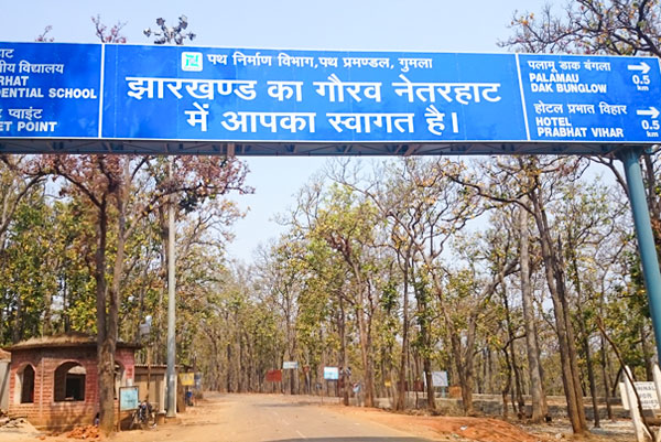 Netarhat – Queen of Chhotanagpur, Hill Station in Jharkhand