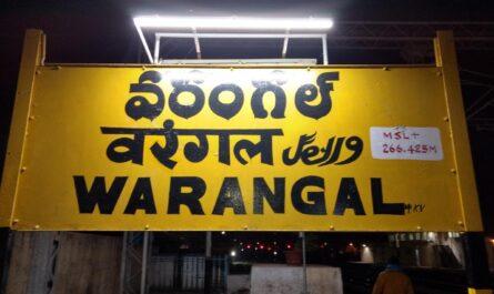Warangal railway station