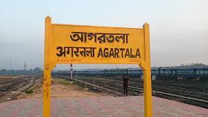Agartala – The capital city of Tripura