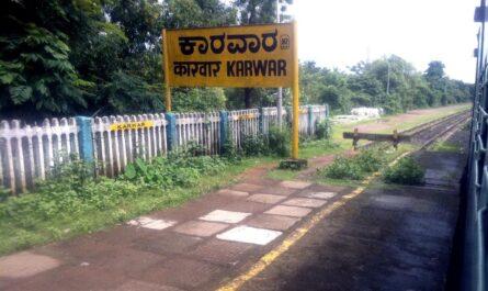 Karawar Station