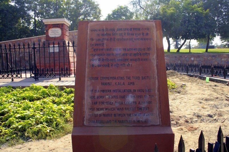 Panipat – 9 Best & Attractive Places to Visit