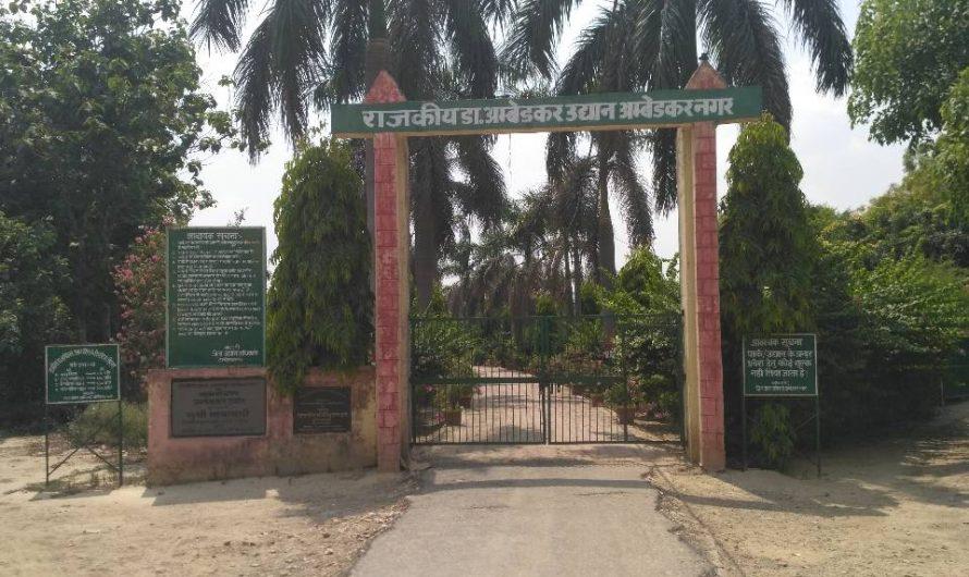 12 Best Places to Visit in Ambedkar Nagar