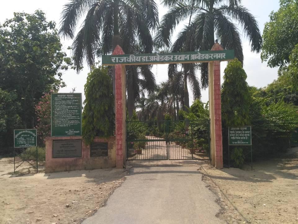 Ambedkar Nagar Tour