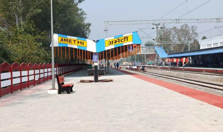 4 Best Places to Visit in Amethi