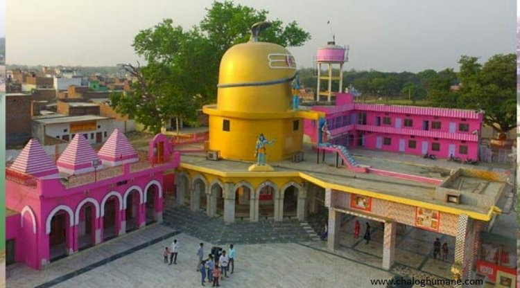4 Best Tourist Places to Visit in Amroha