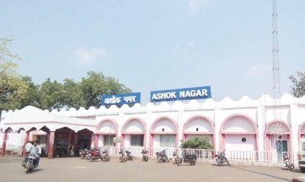 Ashoknagar mp