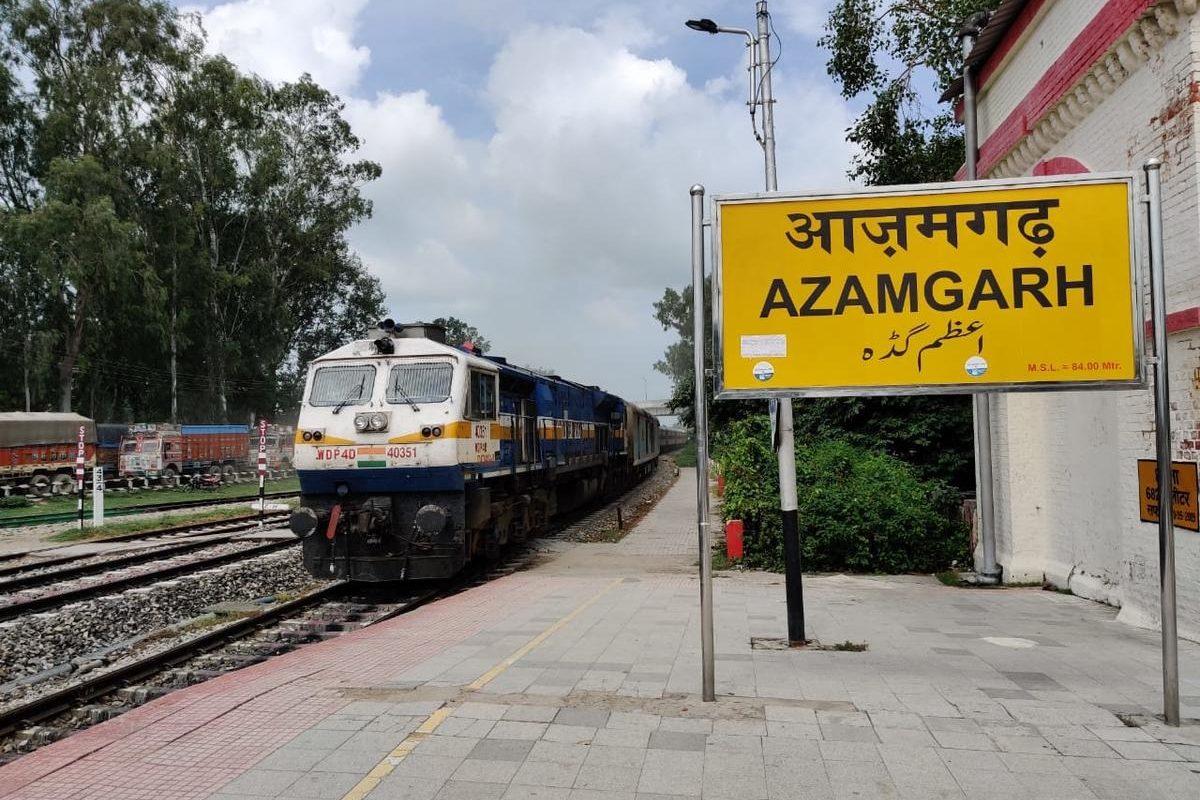 Azamgarh ChaloGhumane