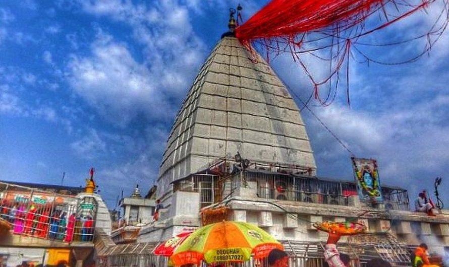 Baidyanath Temple Deoghar, Jharkhand, India