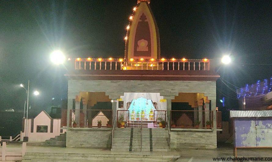 5 Best Places to Visit in Pratapgarh