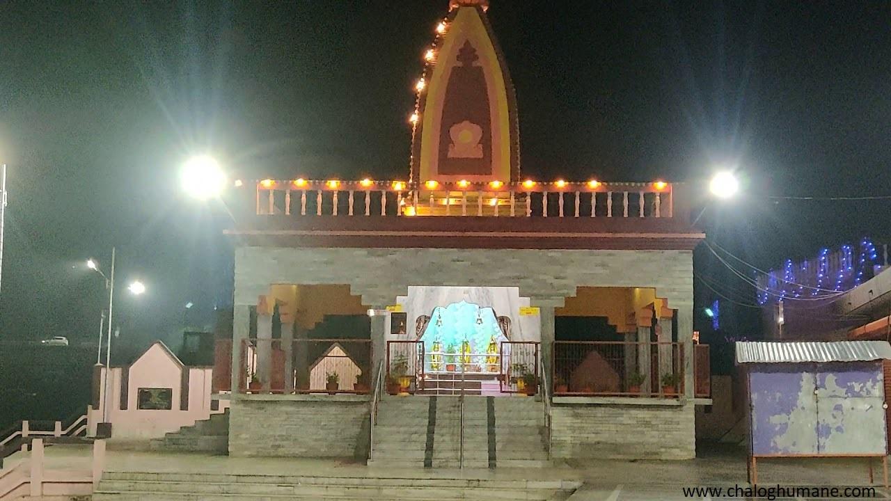 Belha Devi Temple Pratapgrah UP