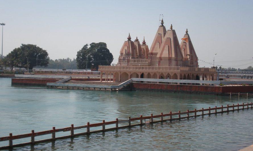 Brahma Sarovar Temple, Kurukshetra, Haryana
