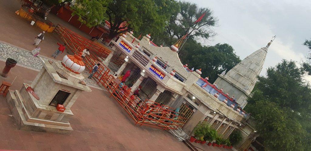 Devi Patan Temple Tulsipur