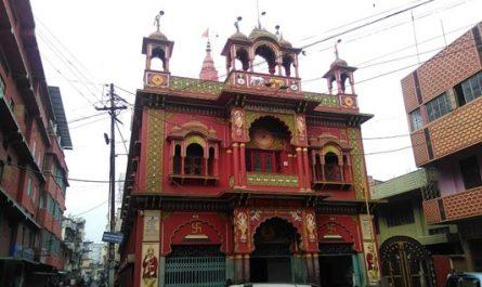 Dimapur Jain Temple