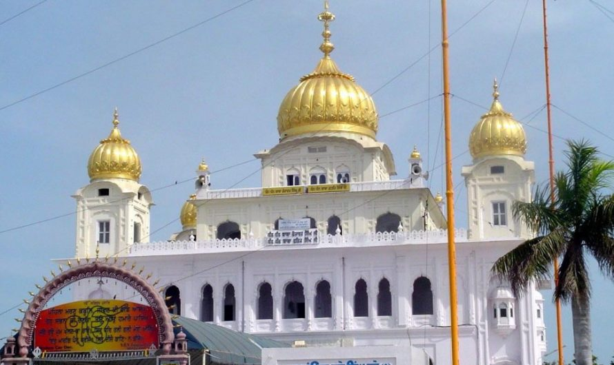 12 Best Places to Visit in Fatehgarh Sahib