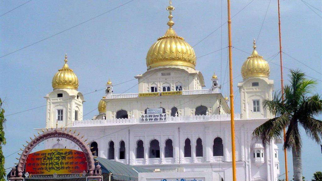 Fatehgarh Sahib Punjab