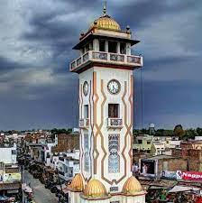 Fazilka Punjab