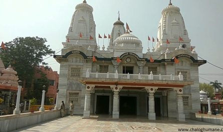Gorakhnath Temple Gorakhpur