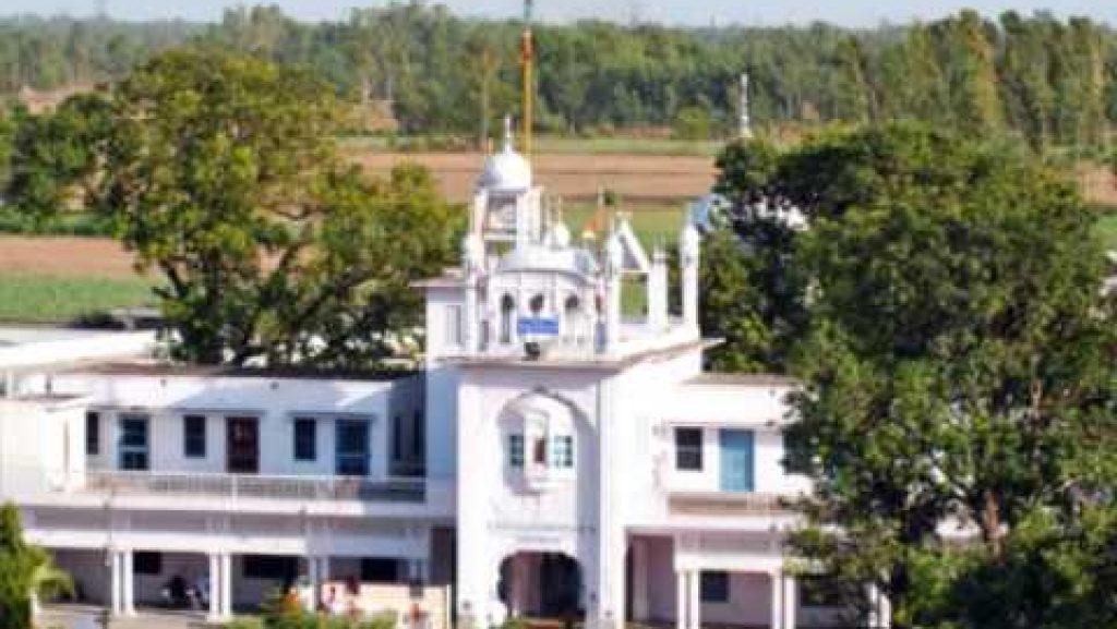 Hoshiarpur Gurudwara Garna Sahib