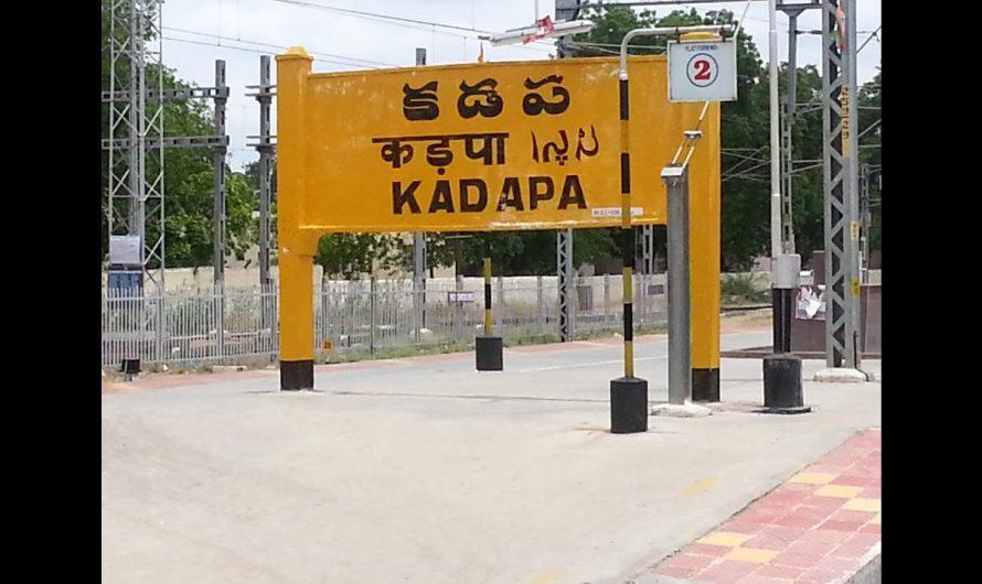 17 Best Places to Visit in YSR District, Kadapa (Cuddapah)