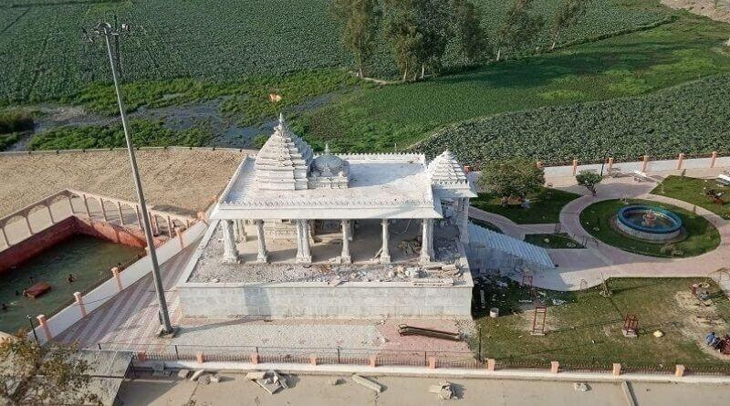Kampil Temple Farrukhabad