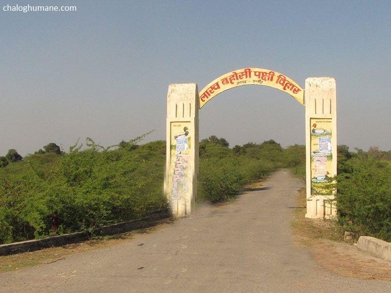 Lakh Bahosi Bird Sanctuary