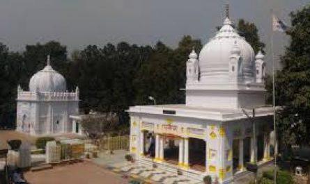 Maghar Sant Kabir Nagar