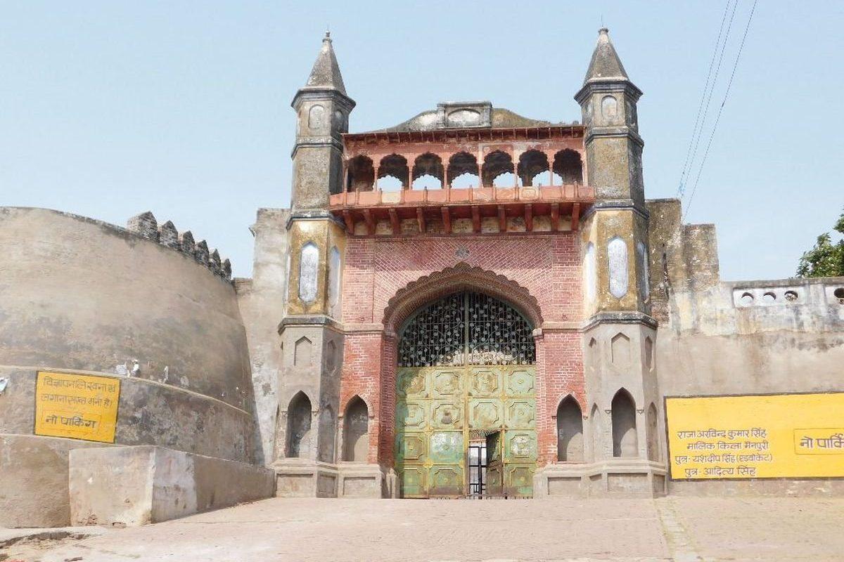 Maharaja Tej Singh Chauhan Fort Mainpuri
