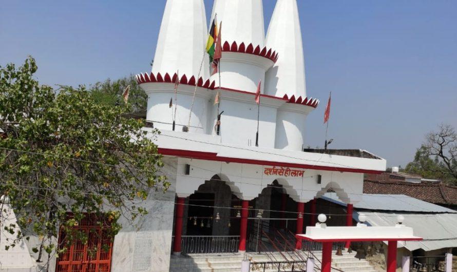Mata Mawai Dham Mandir