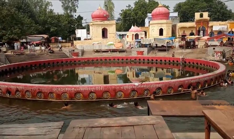 20 Best Travel Places in Sitapur