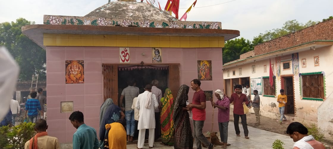 Nandmahar Dham