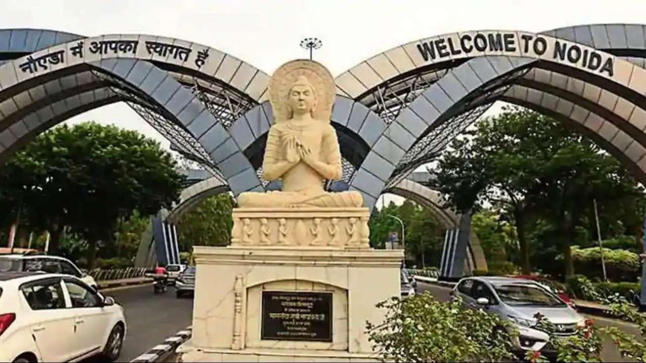 Noida Gautam Buddha Nagar
