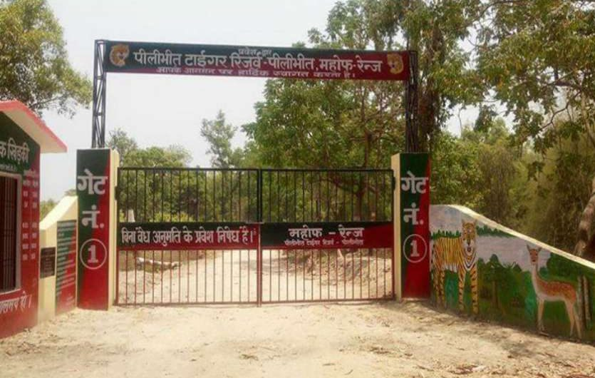7 Best Places to Visit in Pilibhit