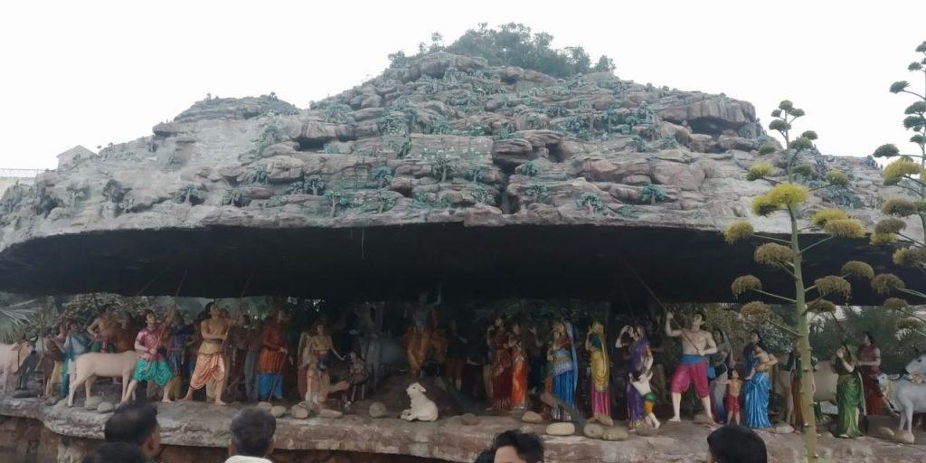 Prem Mandir Gokul 1 Mathura