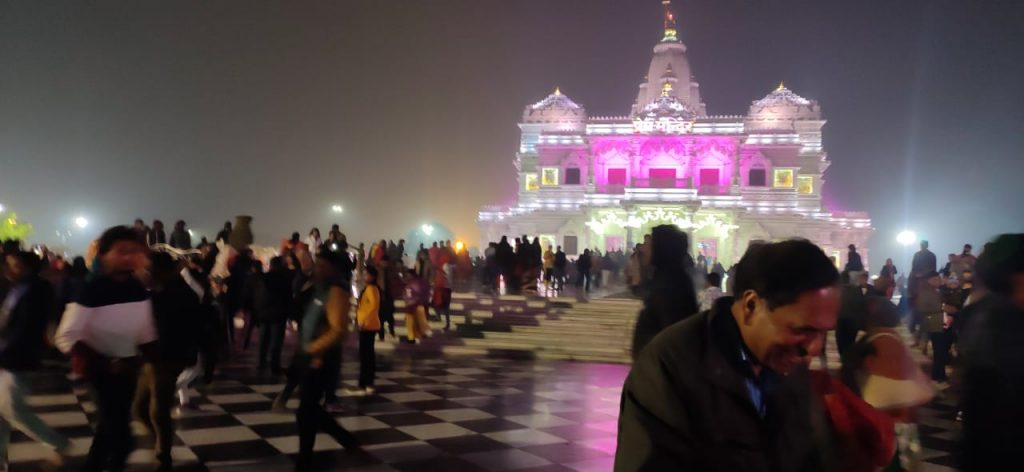 Prem Mandir at Mathura in Night
