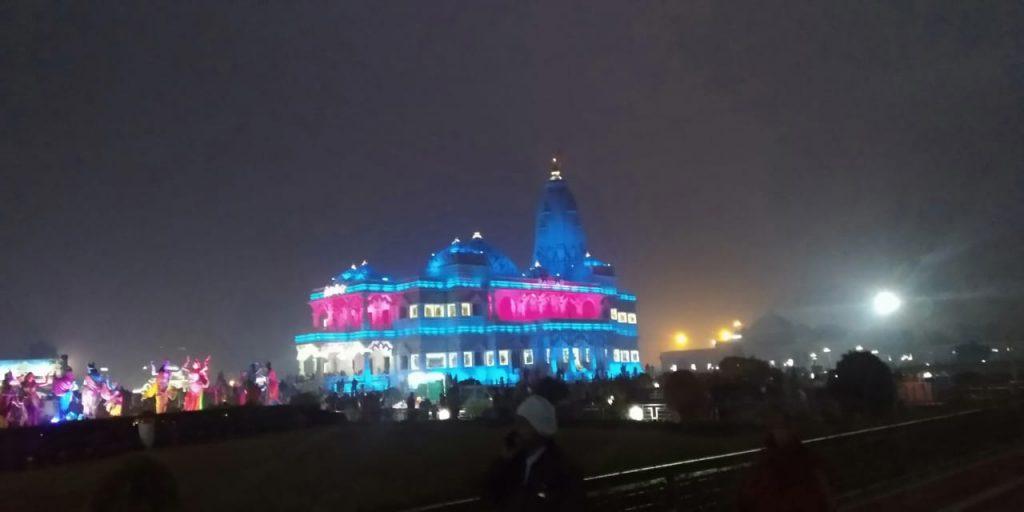 Prem Mandir in Night Mathura