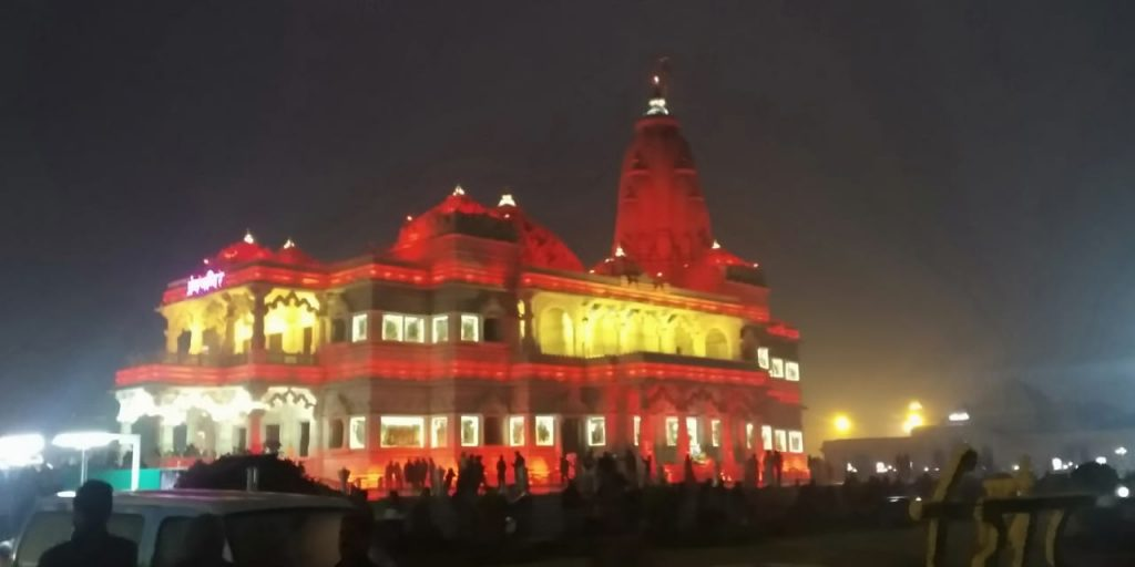 Prem Mandir in Night1 Mathura