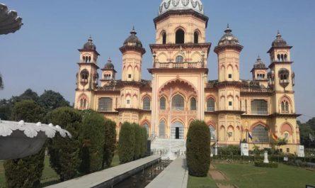 Rampur Raza Library Rampur