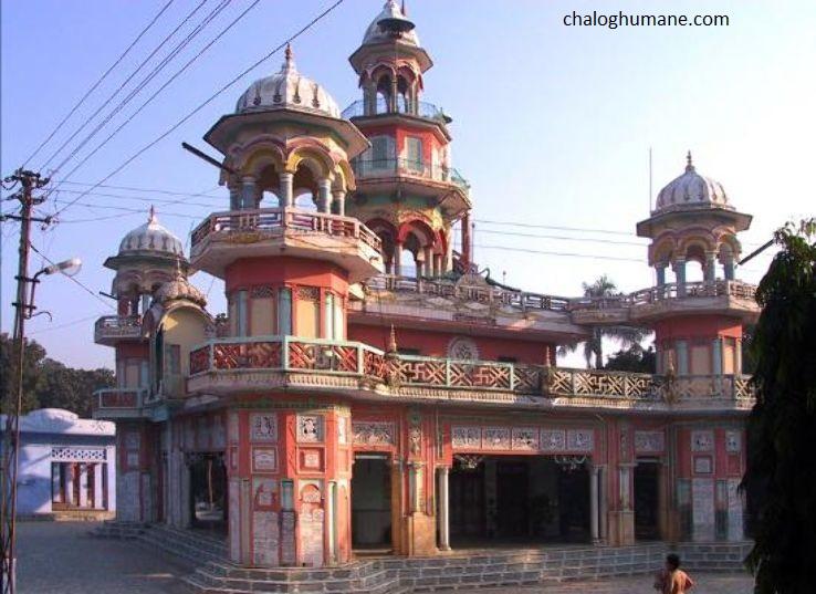 Saharanpur Shri Baba Lal Das
