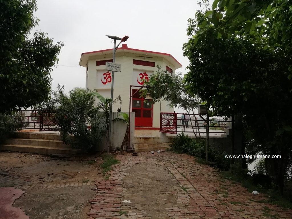 Sangmaheshwar Dham Temple Hamirpur