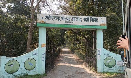 Shahid Chandra Shekhar Azad Bird Sanctuary Nawabganj Unnao
