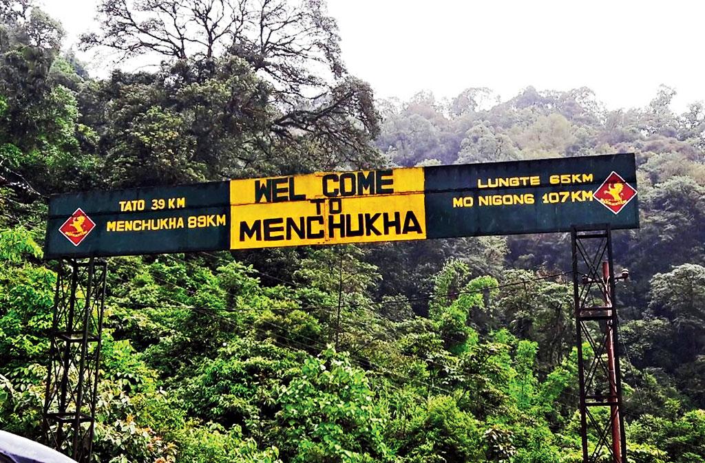 Shi Yomi, Arunchal Pradesh