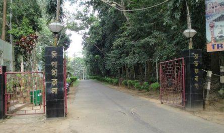Sipahijala Tripura