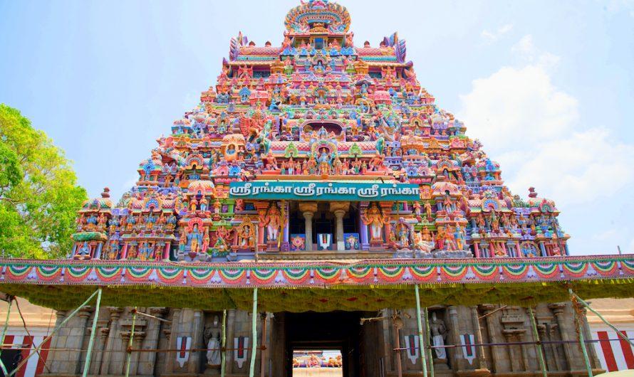 Srirangam Temple, Tiruchirappalli, Tamil Nadu