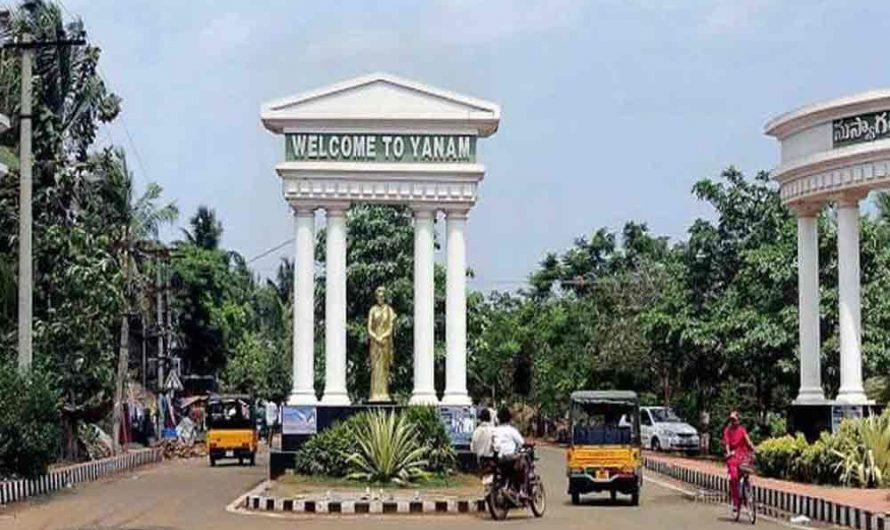11 Fabulous Places to Visit in Yanam