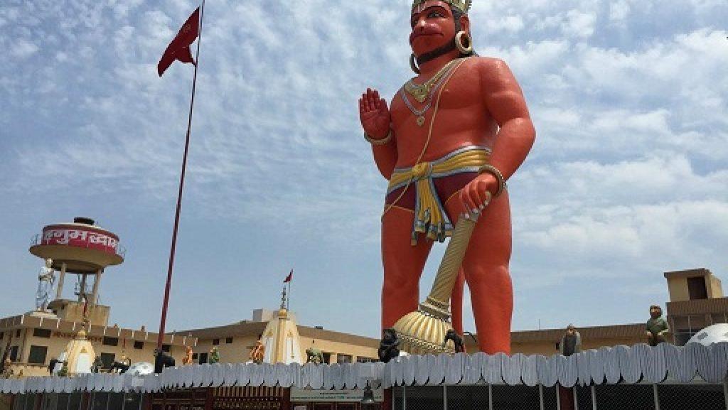 Muzaffarnagar Hanuman Dham.jpg