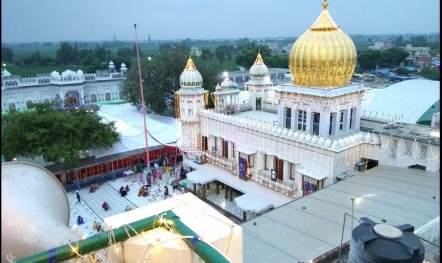 13 Best Places to Visit in Nawanshahr (Shahid Bhagat Singh Nagar)
