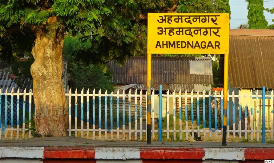 11 Best Places to Visit in Ahmednagar